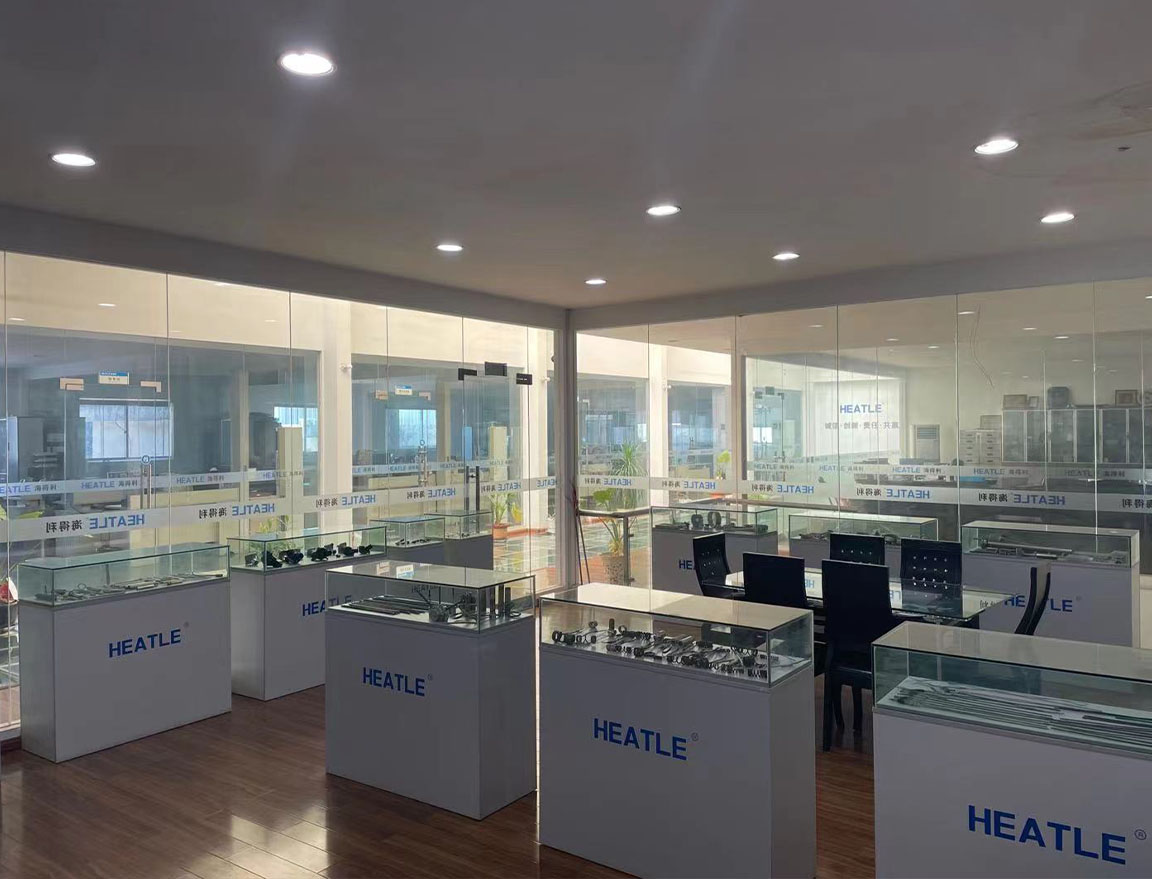 HEATLE·样品展示区