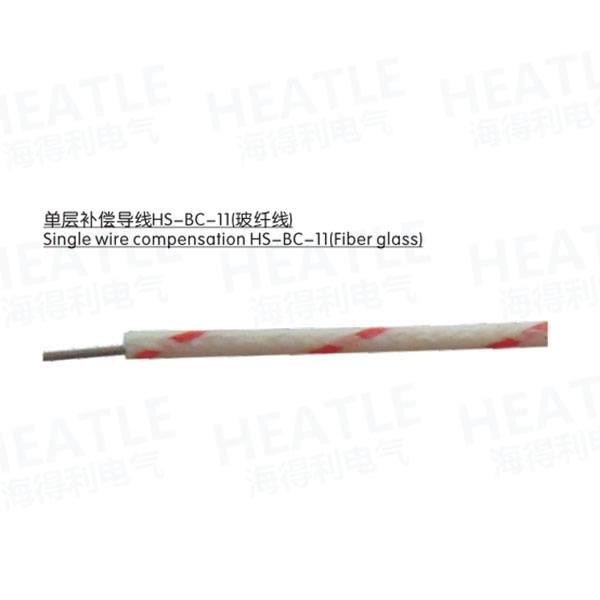 单层补偿导线HS-BC-11