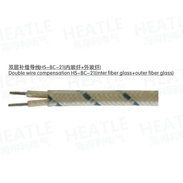 双层补偿导线HS-BC-21