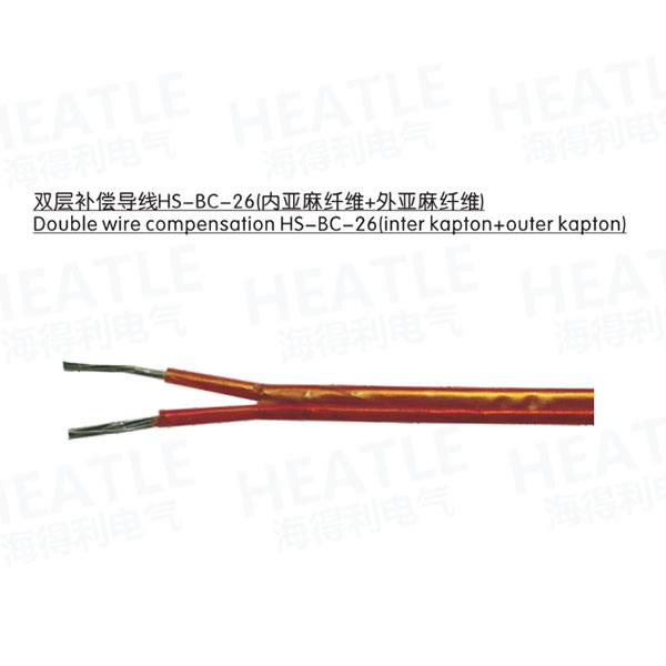 双层补偿导线HS-BC-26