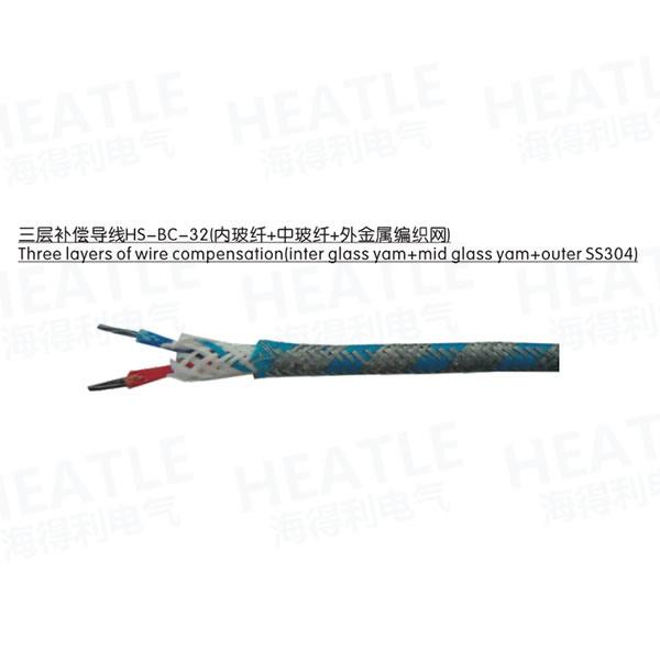 三层补偿导线HS-BC-32