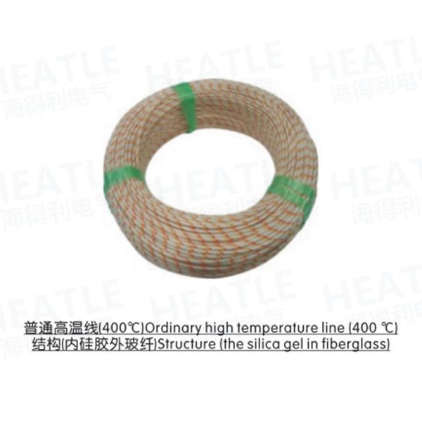 普通高温线(400℃)