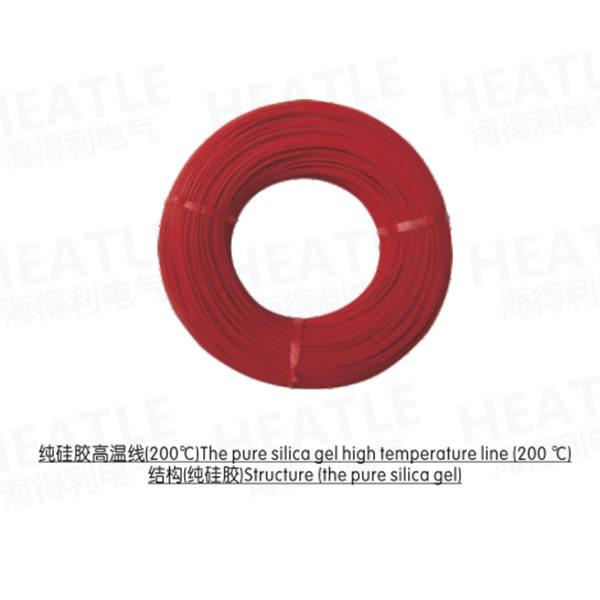 纯硅胶高温线(200℃)