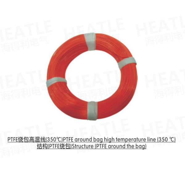 PTFE绕包高温线(350℃)