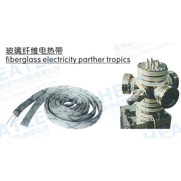 玻璃纤维电热带
