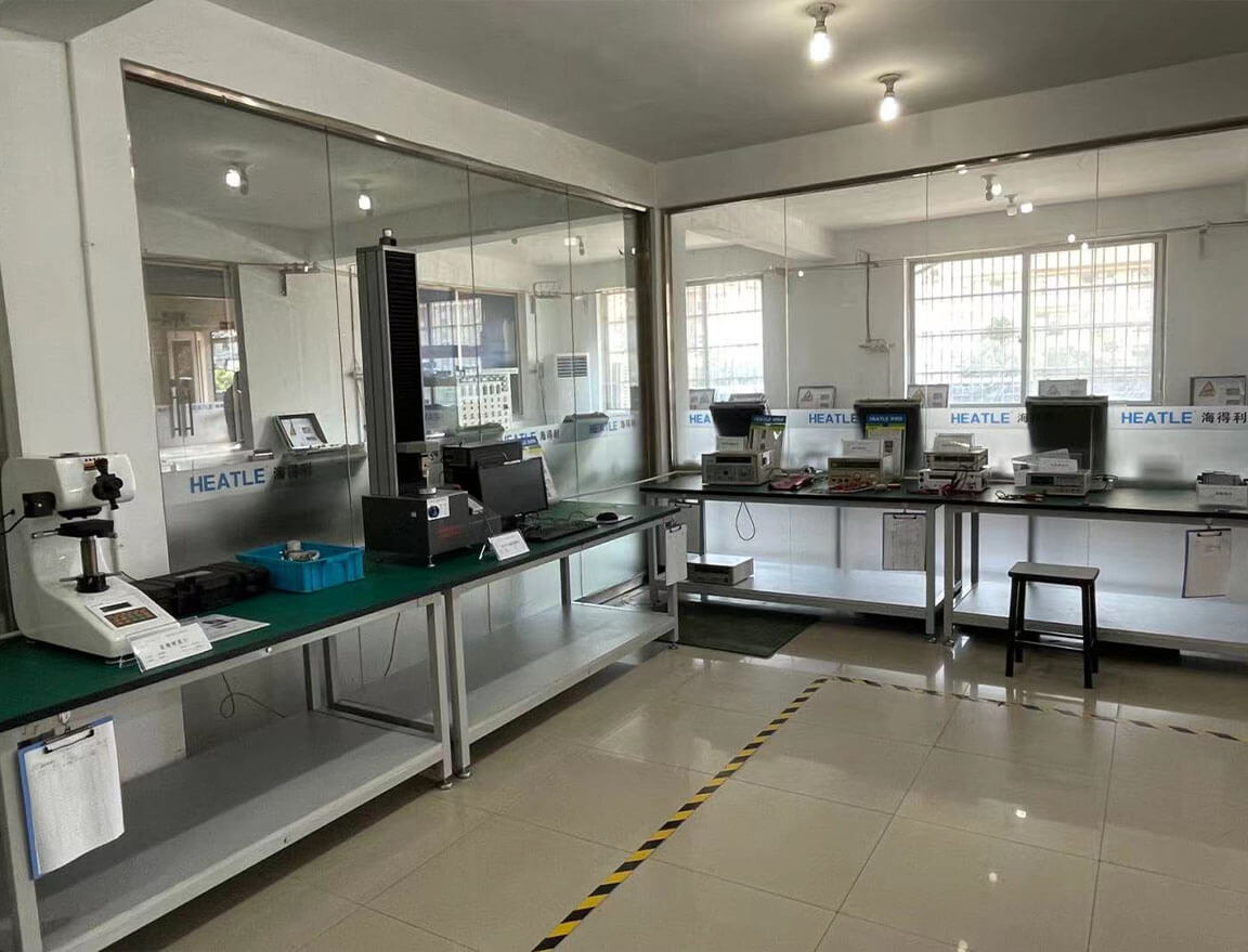 HEATLE·实验室